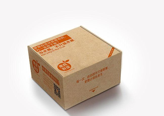 果真有货包装橙色.jpg