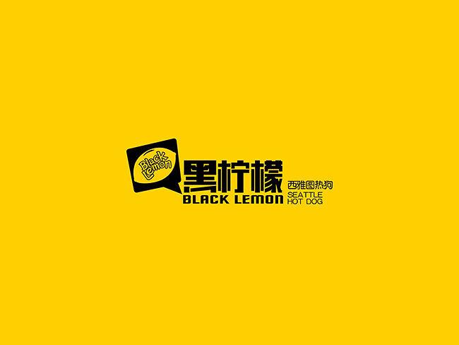 黑柠檬-05.jpg