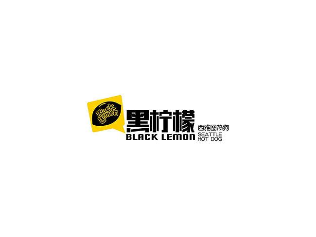 黑柠檬-03.jpg
