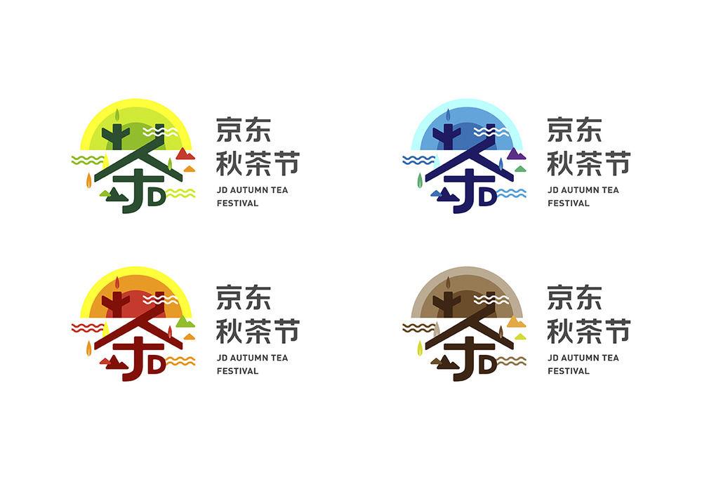 三智案例:京东秋茶节视觉设计5.jpg
