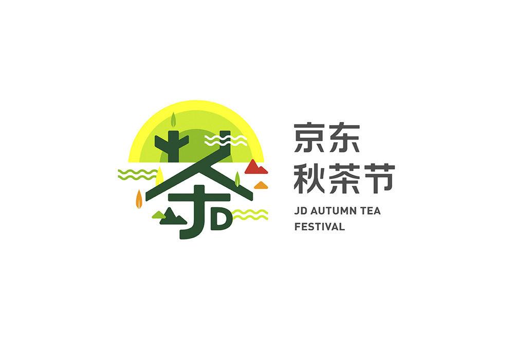 三智案例:京东秋茶节视觉设计4.jpg