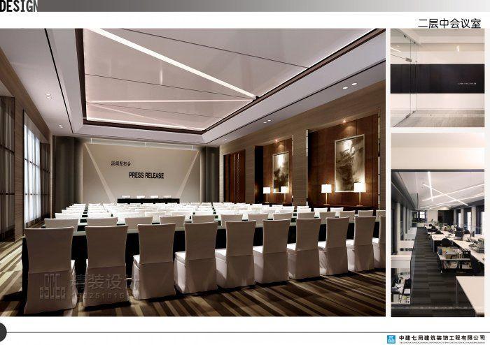 20 二层中会议室.jpg