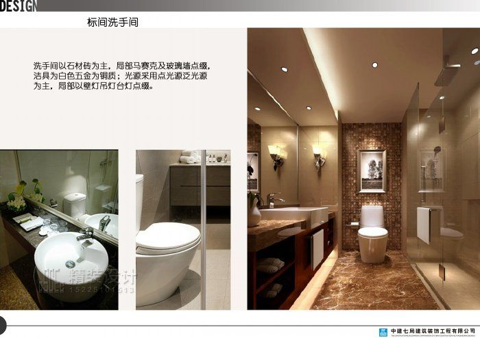 32 标房洗手间.jpg