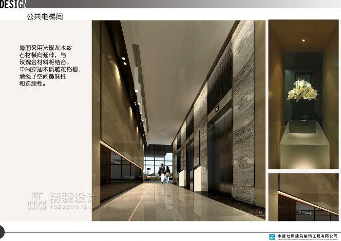 16 一至三层电梯间 .jpg