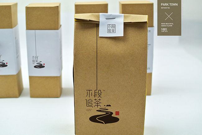 不断追茶-06.jpg