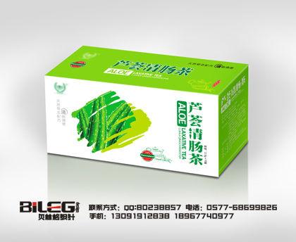 芦荟清肠茶3.jpg