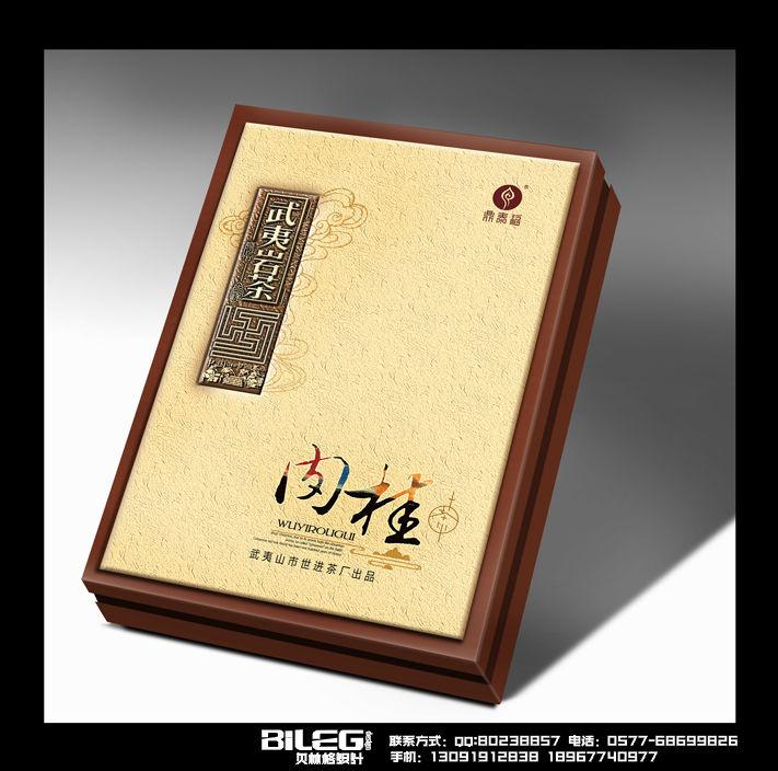 世进肉桂特种纸礼盒.jpg