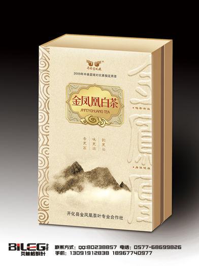 金凤凰白茶01.jpg
