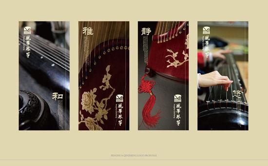 90古筝学校logo.jpg