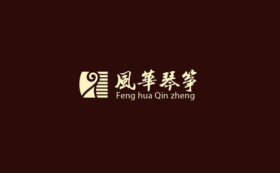 89古筝学校logo.jpg