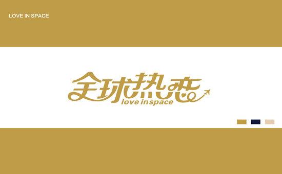 40婚纱摄影logo.jpg