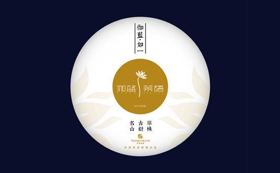 21茶饼包装设计.jpg