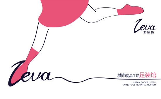 24袜子logo设计.jpg