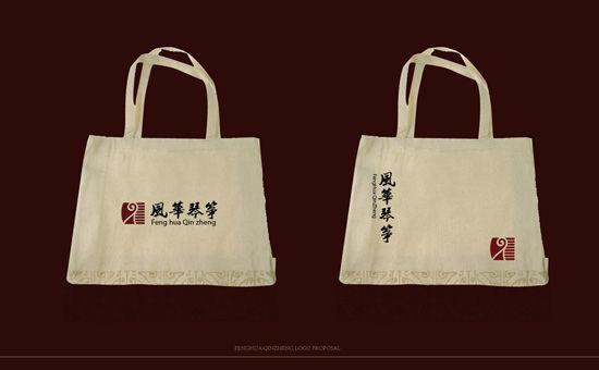 92古筝学校logo.jpg