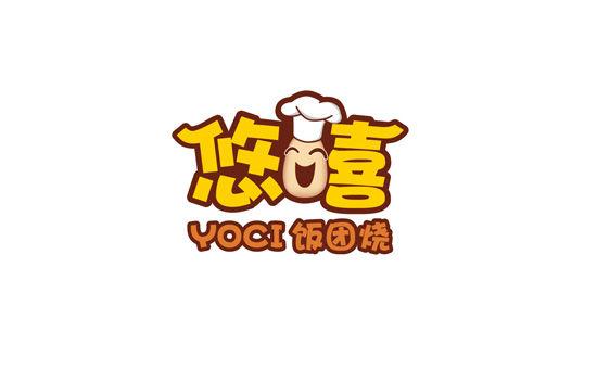 56饭团烧logo.jpg