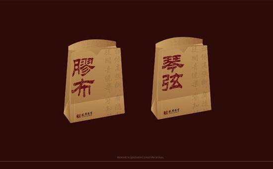 91古筝学校logo.jpg