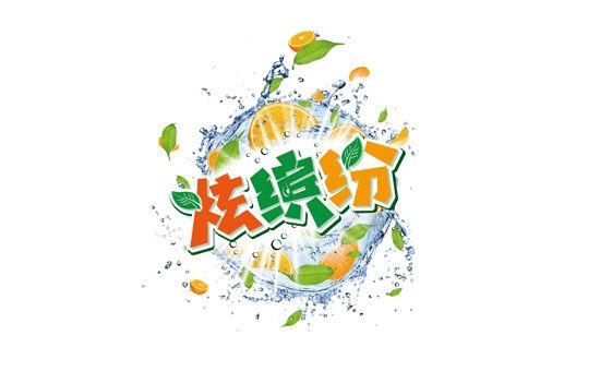 101缤纷果饮logo.jpg