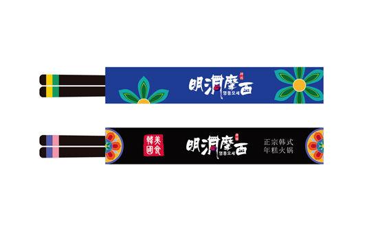 30韩餐logo设计.jpg