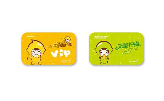 7柠檬饮品logo设计.jpg