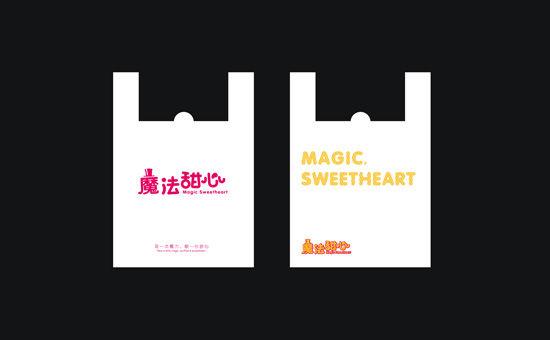 55甜品店塑料袋.jpg