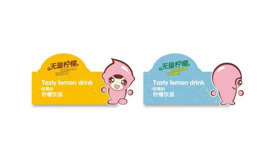 9柠檬饮品logo设计.jpg