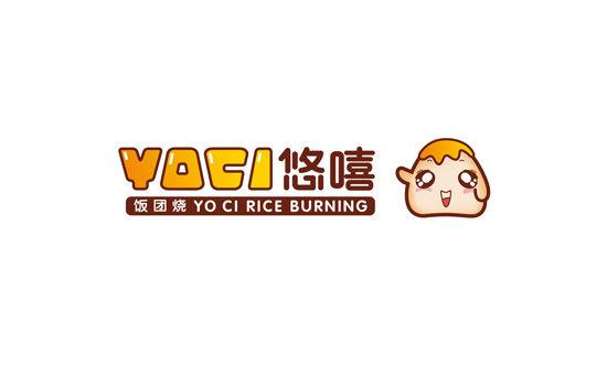 62饭团烧logo2.jpg