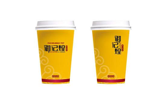 71三汁焖锅logo纸杯.jpg
