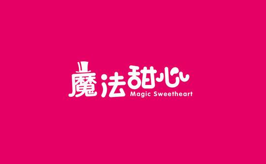 53甜品店logo.jpg