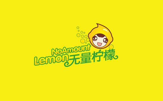5柠檬饮品logo设计.jpg