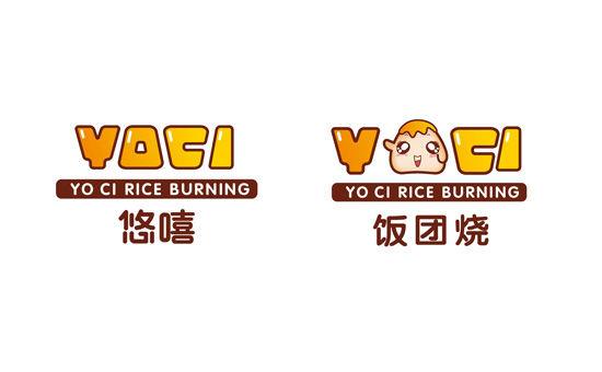 63饭团烧logo3.jpg