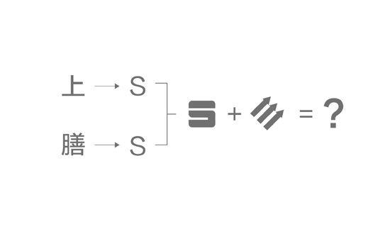 44餐饮公司logo.jpg