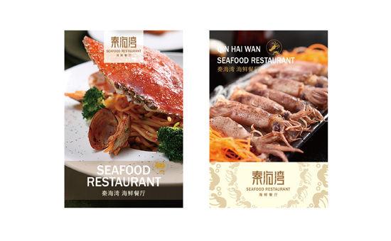 37海鲜餐厅logo.jpg