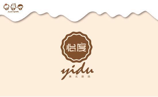 79甜品饮品logo.jpg