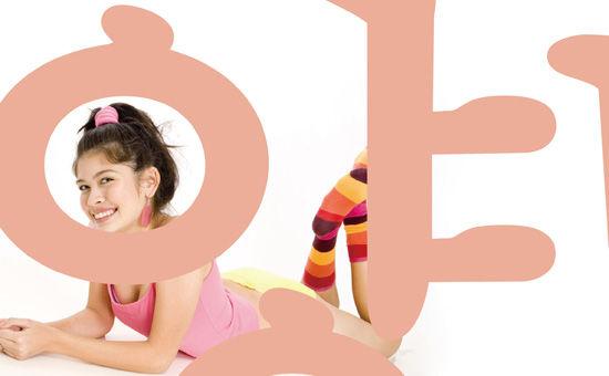 26袜子logo设计.jpg