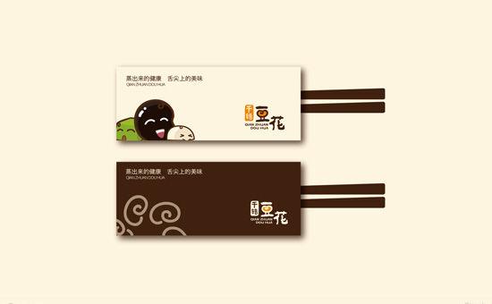 73豆花logo筷子套.jpg