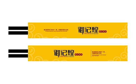 70三汁焖锅logo.jpg