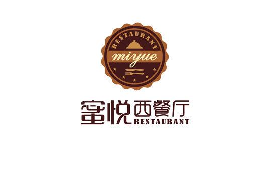 86蜜悦西餐厅logo.jpg