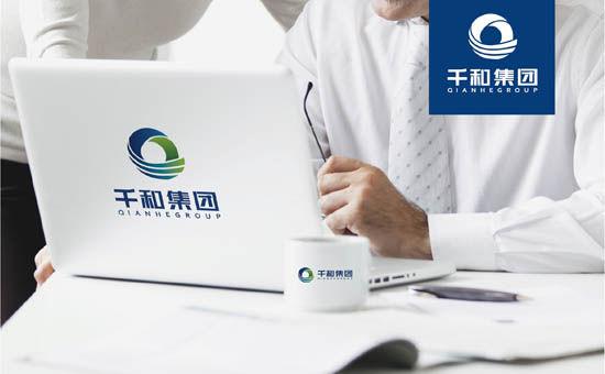 19.4千和集团船务公司logo设计4.jpg