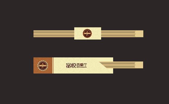 88蜜悦西餐厅logo.jpg