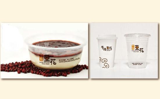 74豆花logo杯子.jpg