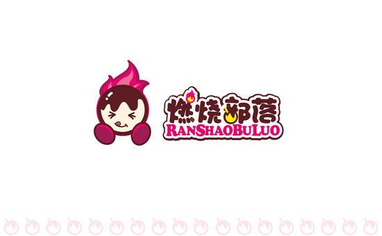 77丸子烧logo.jpg