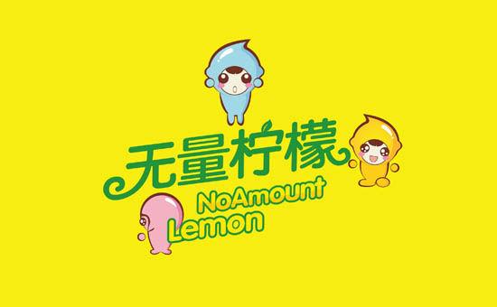 6柠檬饮品logo设计.jpg