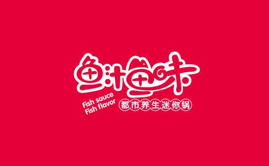 65鱼火锅logo.jpg