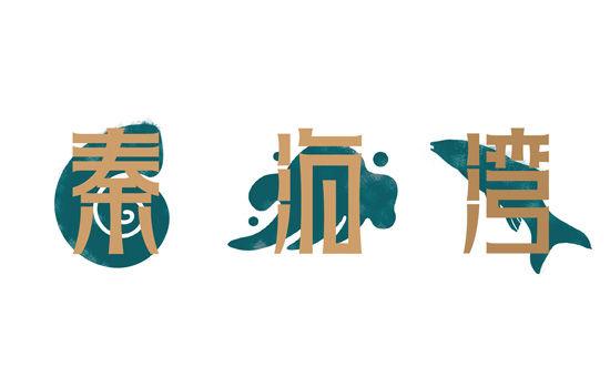 34海鲜餐厅logo.jpg
