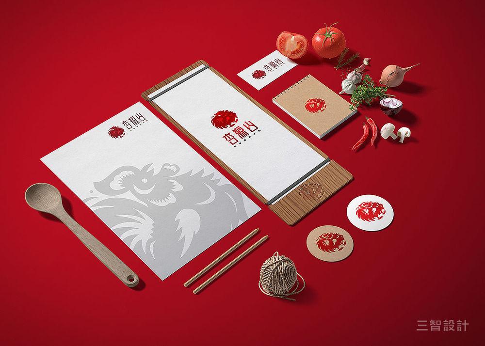 三智案例丨杏源山品牌形象设计