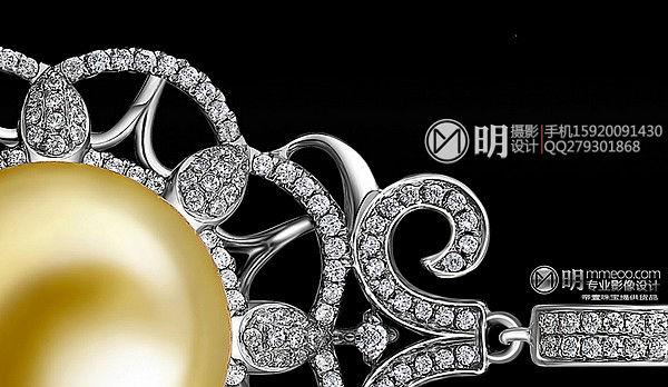 铂金镶珍珠(白色)珠宝拍照-3.jpg
