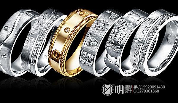 纯铂金素金珠宝摄影-2.jpg