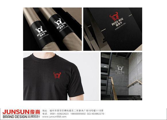 俊尚品牌设计21.jpg