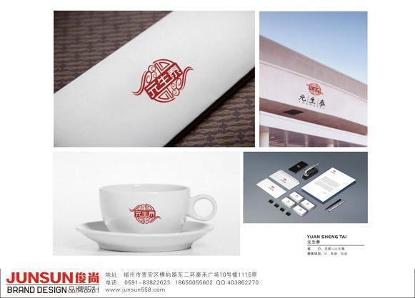 俊尚品牌设计31.jpg
