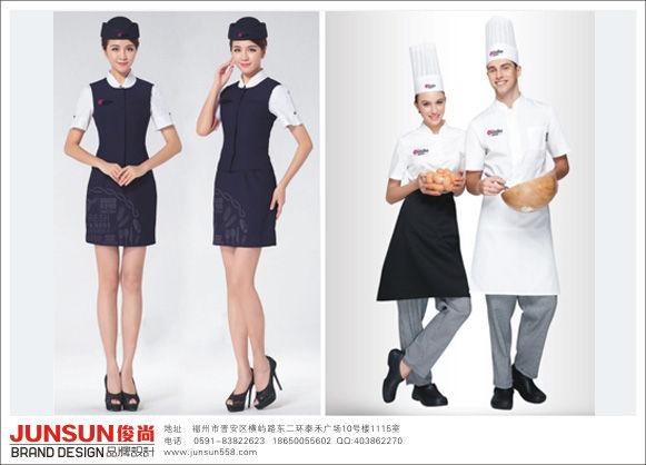 俊尚品牌设计12.jpg